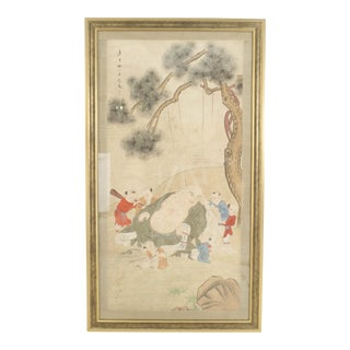 Asian Chinese Style Watercolor Portrait For Sale