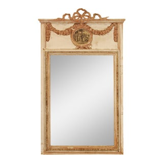 19th Century French Laurel Trumeau Mirror