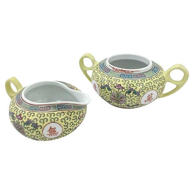 Jaune Porcelain Sugar & Creamer - Image 1 of 7
