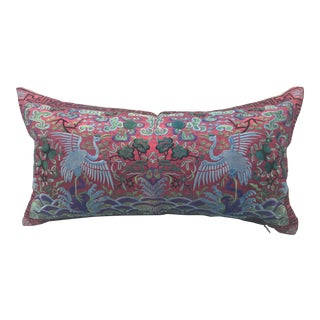 Hollywood Regency Pink & Blue Silk Embroidered Chinoiserie Boudoir Lumbar Pillow For Sale