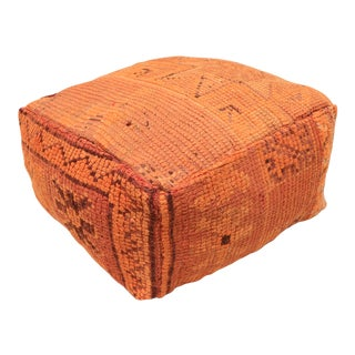 Moroccan Berber Floor Pouf Cover For Sale