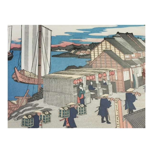 Japanese Woodblock Print For Sale