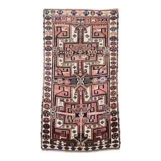 Vintage Kurish Rug For Sale