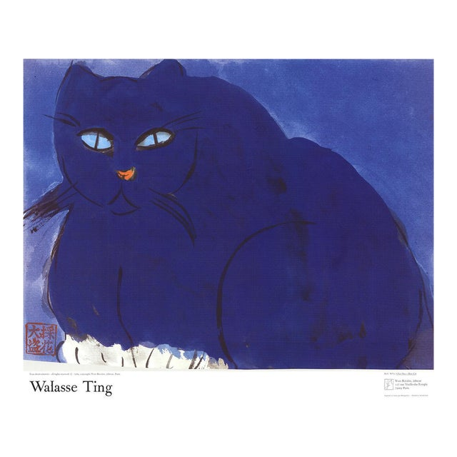 """""""Blue Cat"""" Walasse Ting Lithograph For Sale"""