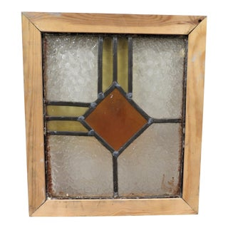 Antique English Leaded Stained Glass Window - Reframed For Sale