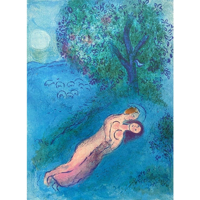 1977 Philetas's Lesson, Daphnis & Chloe Marc Chagall Limited Edition Print For Sale