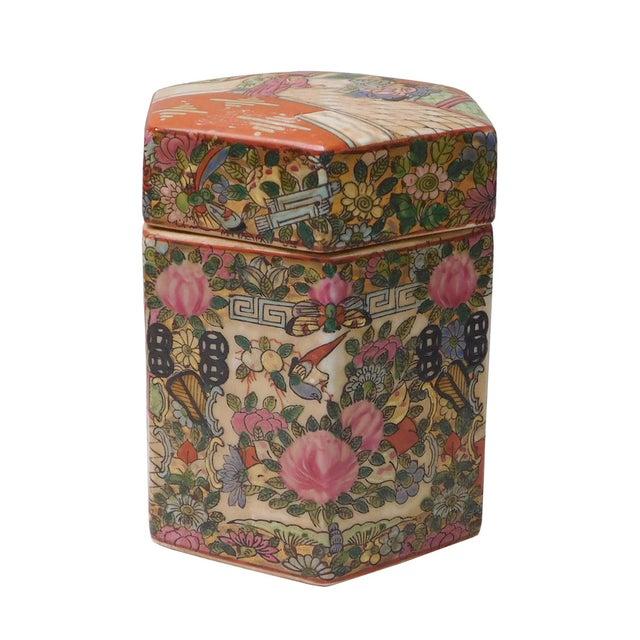 Chinese Decorative Porcelain Box - Image 2 of 6