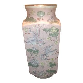 1980s Asian Pink Vase For Sale
