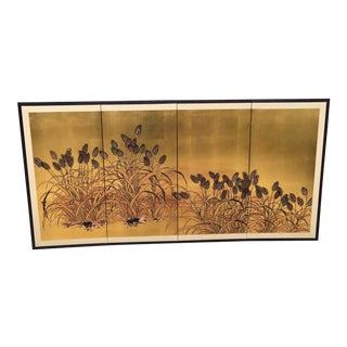 Mid-Century Gold Japanese Wall Panel Screen