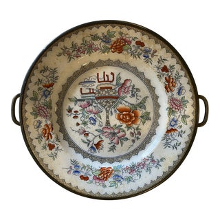 1800s James Dixon and Sons Warming Plate For Sale