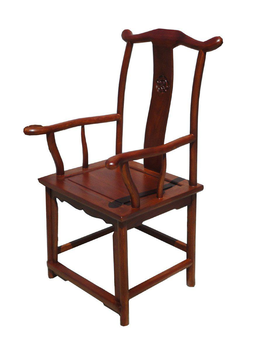 Merveilleux Chinese Traditional Elm Wood Yoki Back Armchair With Small Table   Set Of 3
