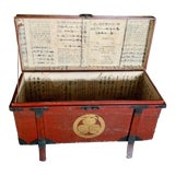 Image of Antique Asian Trunk, Wood and Iron For Sale