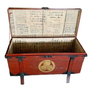 Antique Asian Trunk, Wood and Iron For Sale