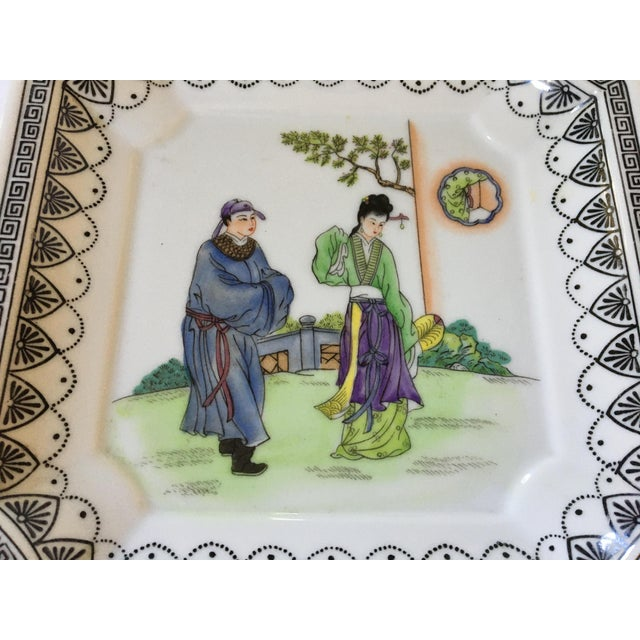 Hand Painted Asian Clipped Edge PorcelainTray/Catchall by Sadek - Made in Japan For Sale - Image 6 of 12