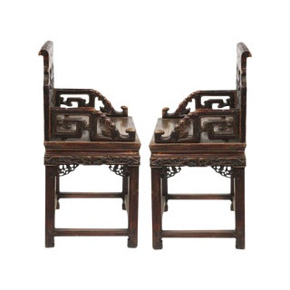 Pair of Chinese Qing Dynasty Carved Walnut Arm Chairs, Fushouyi For Sale