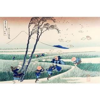 Hokusai Mt. Fuji Woodblock Print For Sale