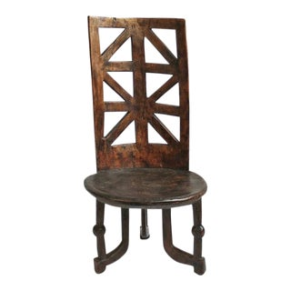 Vintage Ethiopian Jima Chair For Sale