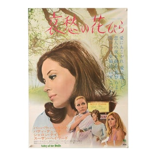 "Vintage Original 1968 Japanese ""Valley of the Dolls"" Movie Poster For Sale"