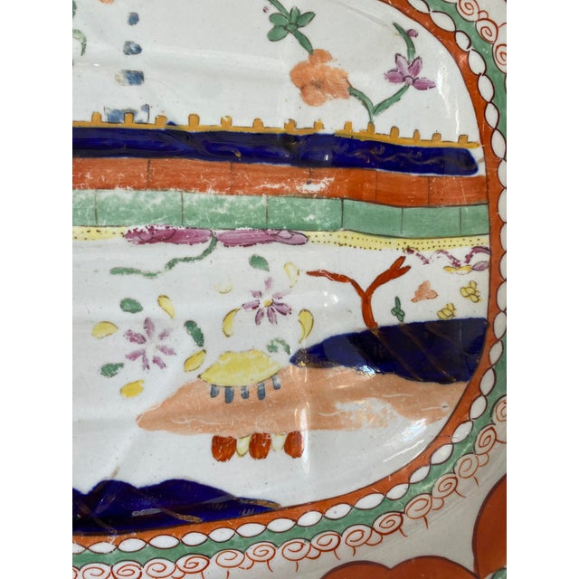Mason's Ironstone Mid 19th Century Large Mason's Patent Ironstone Chinoiserie Well and Tree Platter For Sale - Image 4 of 11