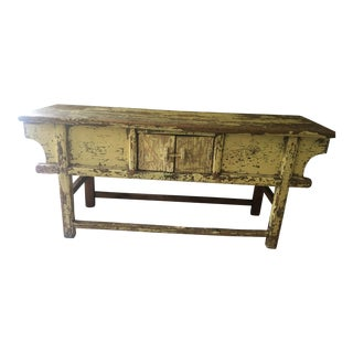 Vintage Chinese Distressed Elmwood Table For Sale