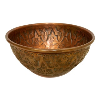 Middle Eastern Moorish Hand-Etched Ceremonial Copper Bowl For Sale