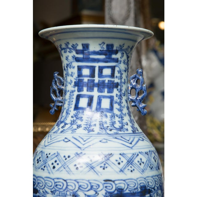 Ceramic Late 19th Century Chinese Blue and White Happiness Vases - a Pair For Sale - Image 7 of 8