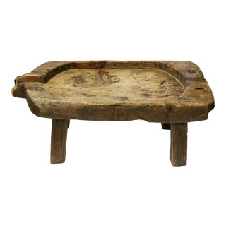 18th Century French Wine Press Cocktail Table For Sale