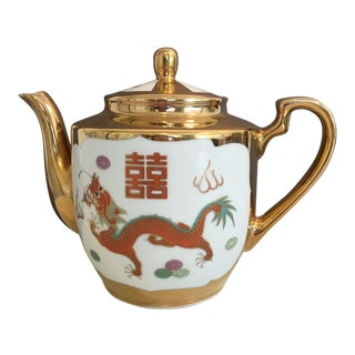 Vintage Dragon & Phoenix Gold Trim Porcelain Teapot For Sale