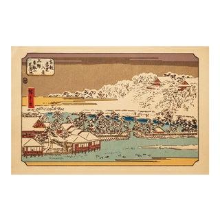 1940s Japanese Utagawa Hiroshige Woodblock Print #5 For Sale
