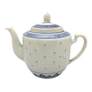 Vintage Chinoiserie Rice Ware Teapot For Sale