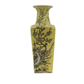 Imperial Chinese Yellow Porcelain Plum Blossom and Bird Vase For Sale