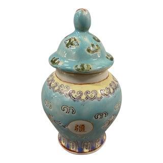 Vintage Miniature Chinese Famille Rose Ginger Jar For Sale