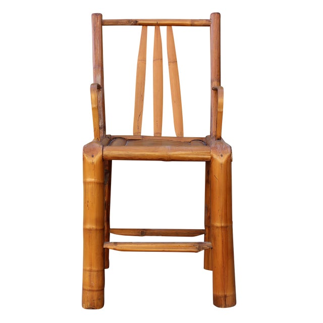 Chinese Zen Style Bamboo Reclining Arm Chair For Sale