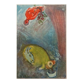 "1947 M. Chagall Original ""Hauteur Du Temps"" Period Lithograph, C. O. A. For Sale"
