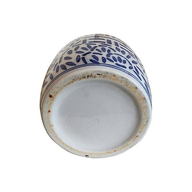 Blue & White Chinese Vase - Image 5 of 5