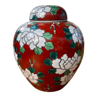 Small Red Floral Ginger Jar For Sale