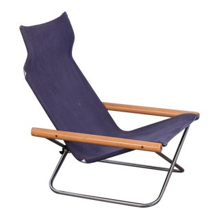 NY Folding Sling Chair by Takeshi Nii For Sale