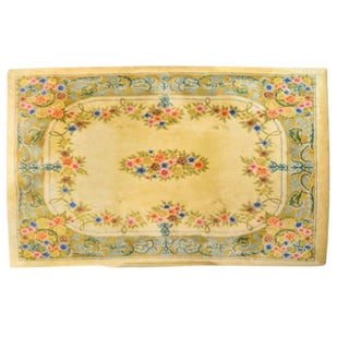 Vintage Floral Area Rug - 10′ × 12′ For Sale