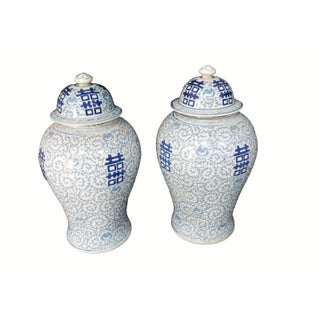 Blue & White Double Happiness Ginger Jars - A Pair Preview