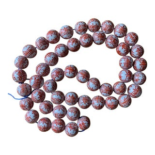 Chinese Coral & White Double Happiness Porcelain Beads For Sale