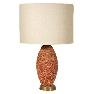 Vintage Mid-Century Textured Table Lamp For Sale