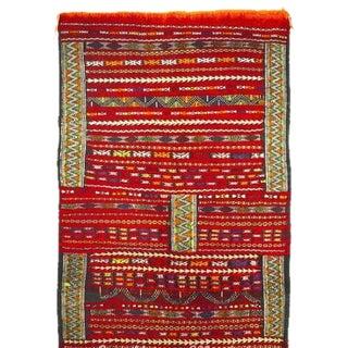 "Moroccan Carpet - 4'6"" x 2'9"""