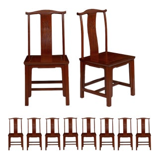 "Set of 10 Vintage Chinese Molded Hardwood Dining ""Scholar"" Chairs, 20th Century For Sale"