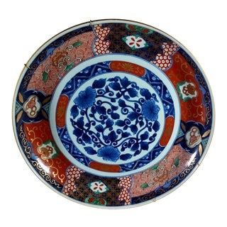 Mid 20th Century Imari Style Platter/Low Bowl For Sale