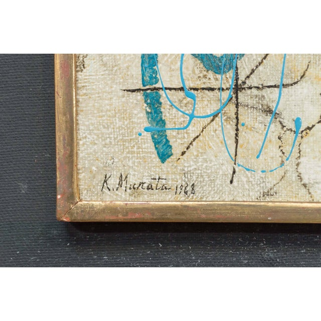 Kishio Murata Painting For Sale - Image 4 of 11