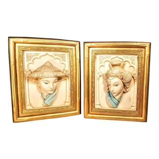 Vintage Chalkware Asian Mid Century Alexander Backer Wall Objects- A Pair For Sale