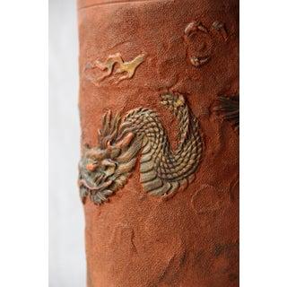 Antique Meji Period Japanese Tokoname Terracotta Floor Vessel Preview