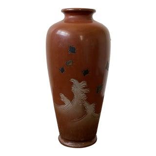 Vintage Maroon Japanese Vase For Sale