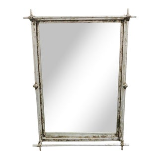 Brutalist Style Silver Gilt Mirror For Sale