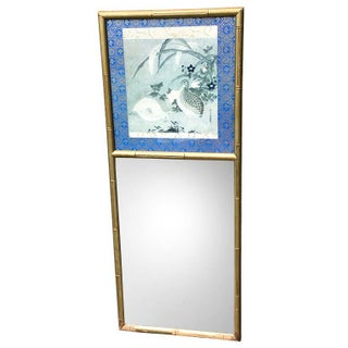 Chinoiserie Foboix Bamboo Mirror Preview